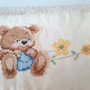 Πετσέτα μπλε αρκουδάκι
